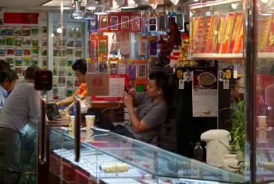 Chinatown New York. Quest - Im Wandel Der Zeit. Oliver Lins