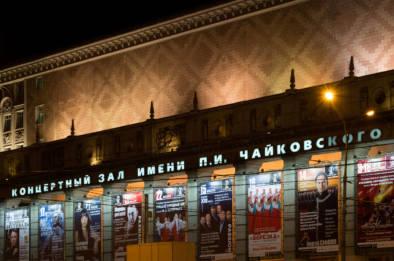 Tverskaya Tverskoy Moscow. Typography And Signage. Quest - Im Wandel Der Zeit. Oliver Lins