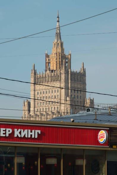 Novy Arbat Moscow Architectural Typographical Impressions. Quest - Im Wandel Der Zeit. Oliver Lins