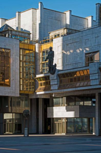 Golden Brain. Russian Academy Of Science Moscow. Quest - Im Wandel Der Zeit. Oliver Lins