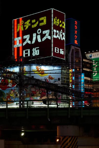 Bright Lights, Yakuza City (II)
