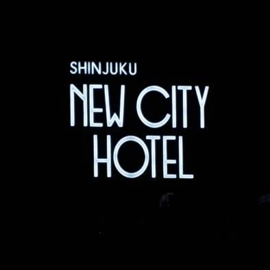 Tokyo Shinjuku Kabukichō. Quest By Oliver Lins