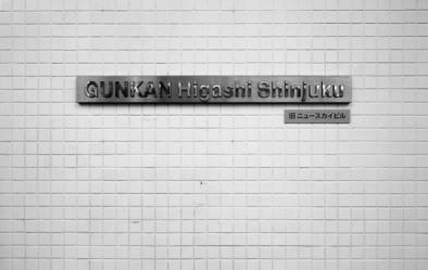 Gunkan Higashi Shinjuku - Quest - Oliver Lins
