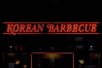 Korean BBQ Montparnasse - Oliver Lins, Quest - Im Wandel der Zeit